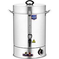 Remta 500 Bardak Sıcak Su Otomatı