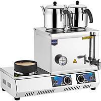 Remta 30 Model Elektrikli Çay Ocağı + Kumda Kahve 23 lt