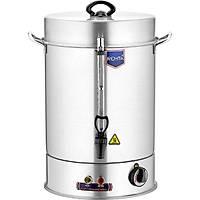 Remta 160 Bardak Sıcak Su Otomatı