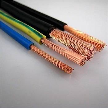 1,50 mm Nyaf Bakýr Ýletkenli Kablo