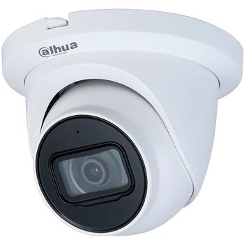 Dahua HAC-HDW1500TLMQ-0280B-S2 5MP HDCVI Dome Kamera
