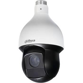 Dahua SD59225U-HNI 2 Megapiksel WDR Starlight Speed Dome IP Kamera