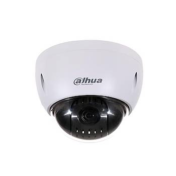 Dahua SD42215-HC-LA 2MP HDCVI Speed Dome Güvenlik Kamerasý