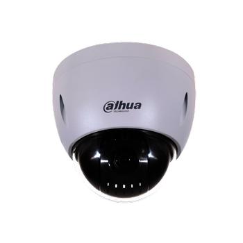 Dahua SD42212T-HN 2 Megapiksel WDR Starlight Dahili Speed Dome IP Kamera