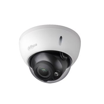 Dahua IPC-HDBW2421RP-ZS 4 Megapiksel Waterproof WDR IR Dome IP Kamera