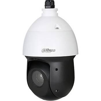 Dahua SD49225I-HC 2 Megapiksel 1080P WDR Starlight IR Speed Dome HD-CVI Kamera