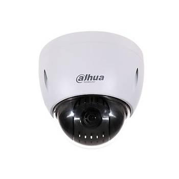 Dahua SD42212I-HC-S3 2 Megapiksel 1080P WDR Starlight Dahili Speed Dome HDCVI Kamera