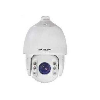 Hikvision DS-2DE7432IW-AE 4MP Network Dýþ Ortam IR PTZ Kamera
