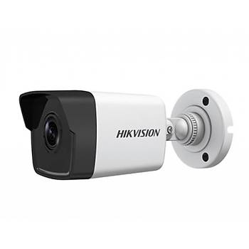 Hikvision DS-2CD1043G0-IUF 4MP ÝP Güvenlik Kamerasý