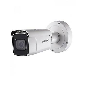 Hikvision DS-2CD2665G0-IZS 6Mp Ýp Kamera