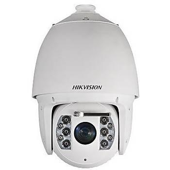 Hikvision DS-2DF7225IX-AEL(T3) 2 MP 25X DarkFighter IR Network Speed Dome