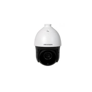Hikvision DS-2DE5220W-AE 2MP Network Harici PTZ Kamera