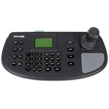 Hikvision DS-1200KI Network Kontrol Klavyesi Keyboard