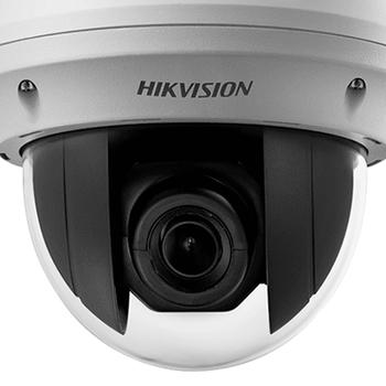 Hikvision DS-2DE4225W-DE3 2Mp Sped dome Ptz Kamera