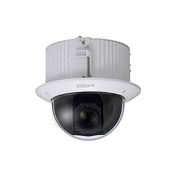 Dahua SD42C112I-HC 1.3 Megapiksel 720P Dahili Speed Dome HD-CVI Kamera