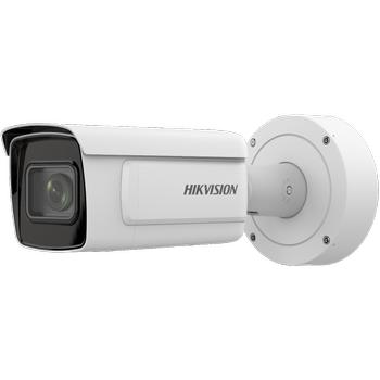 Hikvision iDS-2CD5A26G1-IZS 2Mp Ýp Bullet Kamera