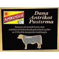 Antrikot Pastýrma (130 Gr.) (Çemeni Sýyrýlmýþtýr.)