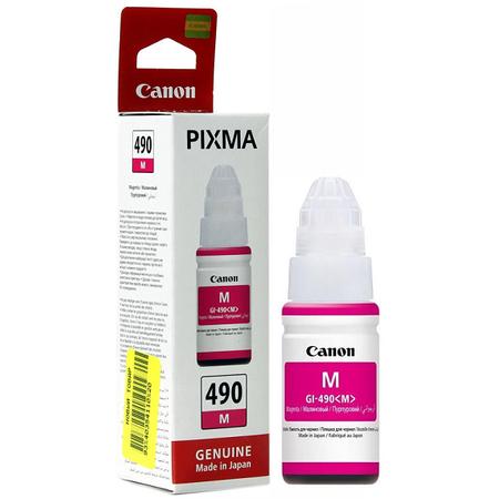 Canon GI-490M - Canon Pixma GI-490 M Orjinal Magenta Mürekkep