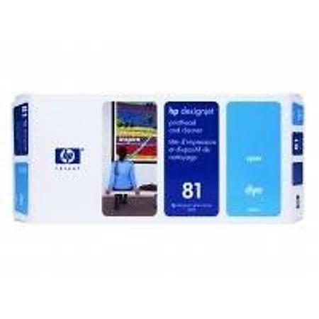 HP C4951A Cyan Boya B.Kafa ve Temizleyicisi (81)