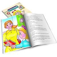 Okuma Dizisi 2.Sınıf Kitaplar Arasında - Hasan Yiğit - Maviçatı Yayınları