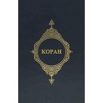 Kopah - (Rusça Kuran-ý Kerim Meali) - Kolektif - Türkiye Diyanet Vakfý Yayýnlarý