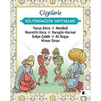 Çizgilerle Kültürümüzün Yapýtaþlarý - Saime Taþ - Çizge Yayýnevi