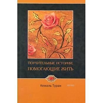 Gül Kokulu Hikayeler  - Kemal Turan -Tughra Books