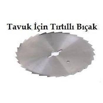Döner Kesme Makinesi 12cm Yedek Býçak Týrtýklý (Tavuk Döner)