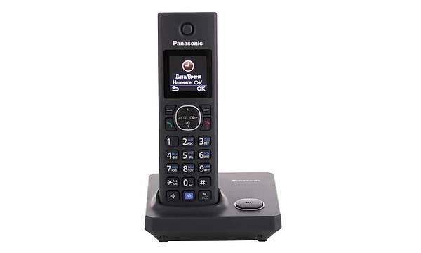 Panasonic KX-TG7851 DECT TELEFON SÝYAH