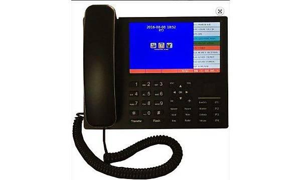 Telesis DTS 7 Dokunmatik Renkli Ekran LCD Sayýsal SET