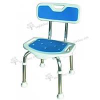 Banyo Sandalyesi Blue Seat
