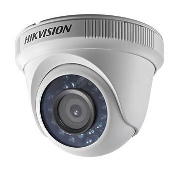 Haikon DS-2CE56D0T-IRPF IR Dome Güvenlik Kamerasý