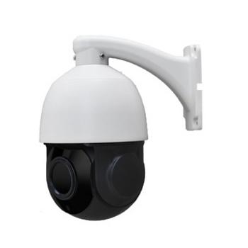 Elitcam 7043 5.0 Megapixel Ahd Speeddome Kamera 36x