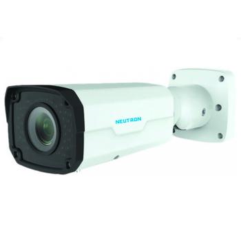 Neutron Hd 2322 2.0  M.Pixel  2.8-12 MM W. Motorize Lens Güvenlik Kamerasý