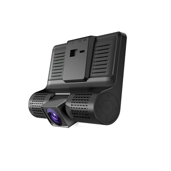 Elit - 908  Araç Ýçi 3 Kameralý Kayýt Sistemi