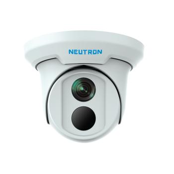 Neutron 4 M.Pixel 3614Lr Güvenlik Kamerasý