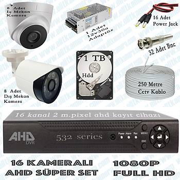 Elitcam 5.0 Megapixel Lensli ( 18 ) Kameralý Full Paket Güvenlik Sistemi Hdd Dahil