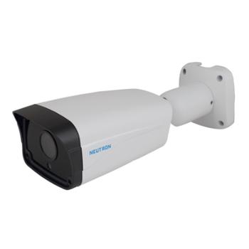Neutron TRA-7212 Hd Güvenlik Kamerasý