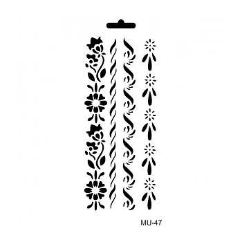 Cadence MU -47 Mix Media  Stencil (Kolay Boyama Þablonu )