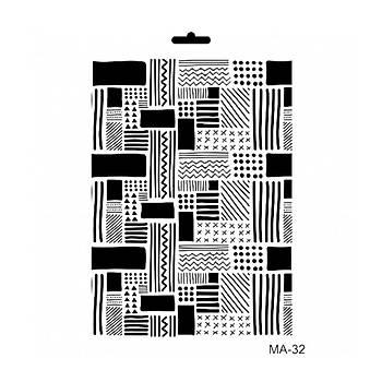 Cadence MA -32 Mix Media  Stencil (Kolay Boyama Þablonu )