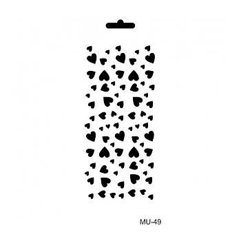 Cadence MU -49 Mix Media  Stencil (Kolay Boyama Þablonu )