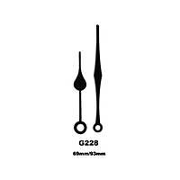 G228 SÝYAH