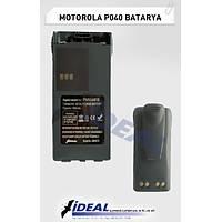 MOTOROLA P040 / P080 TELSIZ BATARYASI PMNN4018