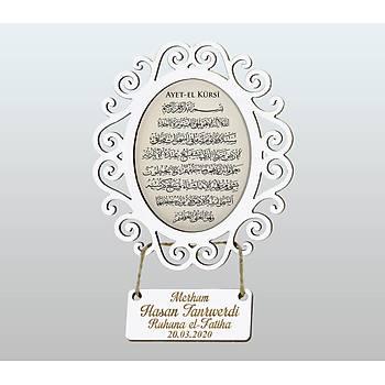 Ayetli Ahþap Oval Çerçeve - Magnet