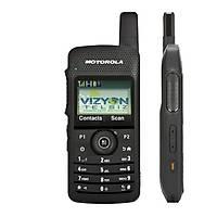 Motorola  SL4000 Dijital El Telsizi