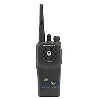 Motorola CP140 Exproof Profesyonel El Telsizi