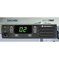 Motorola DM1400 Dijital Araç Telsizi