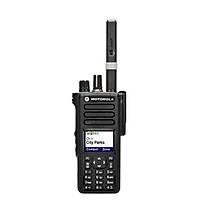 Motorola Mototrbo DP4801 Dijital El Telsizi