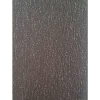 FOUR WALLS // J80709 // 5,3m2