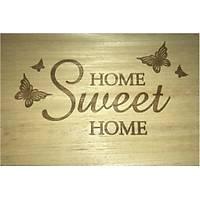 Home Sweet Home 3 Pano